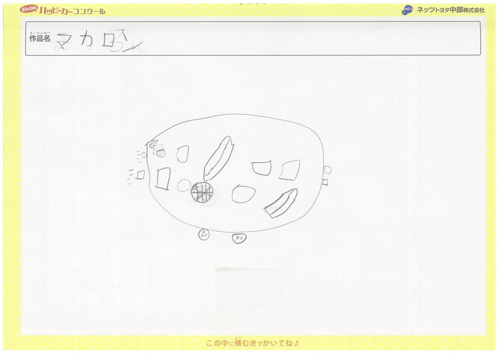 プラザ春日井ハッピーカーイラスト